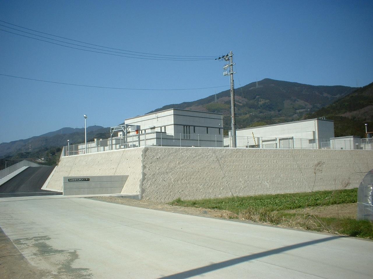 肱北浄化センター